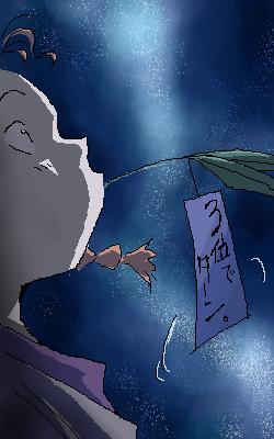 ↑『私のあしながおじさん』よりジュディ。 野球日記のネタとして描いた絵。... ラクガキギャラリ